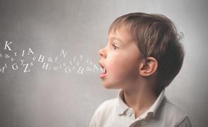 Τί συμβαίνει όταν το παιδί δεν μιλάει καθαρά